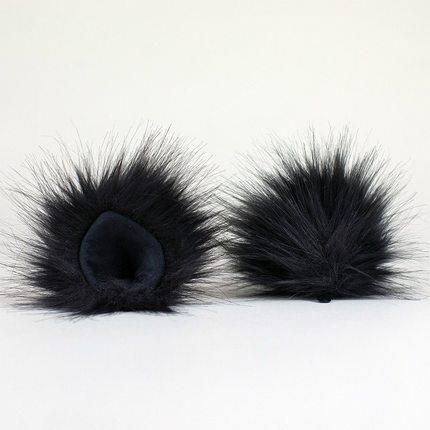 Ohren schwarz